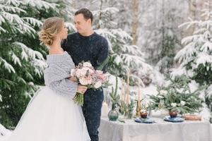 Свадьба в декабре (Часть 2)