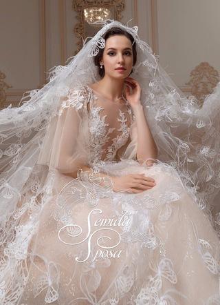 Свадебное платье S 020
