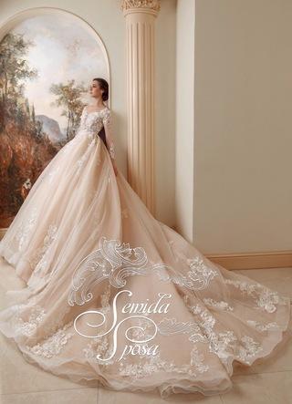 Свадебное платье S 024